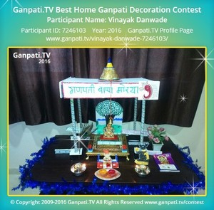 Vinayak Danwade Ganpati Decoration