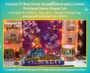 Vinayak Fula Ganpati Decoration