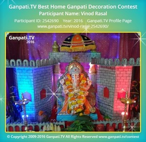 Vinod Rasal Ganpati Decoration
