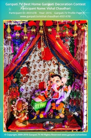 Vishal Chaudhari Ganpati Decoration