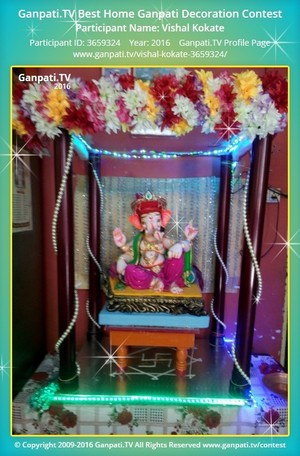 Vishal Kokate Ganpati Decoration