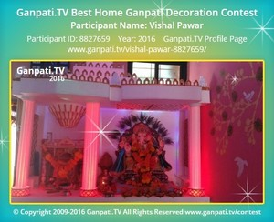 Vishal Pawar Ganpati Decoration