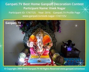 vivek nagar Ganpati Decoration