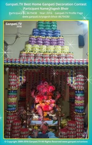 Yogesh Bhoir Ganpati Decoration