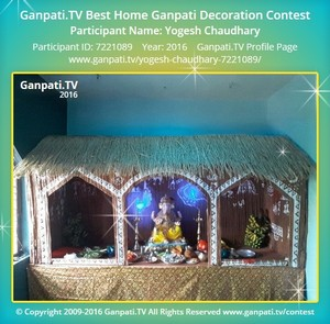 Yogesh Chaudhary Ganpati Decoration