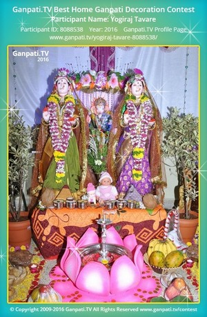 Yogiraj Tavare Ganpati Decoration