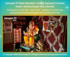 Ashthavinayak Mitra Mandal Ganpati Decoration