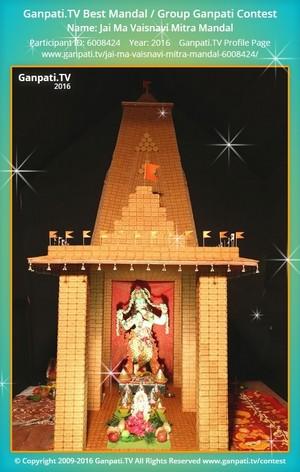 Jai Ma Vaisnavi Mitra Mandal Ganpati Decoration