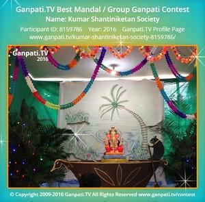 Kumar Shantiniketan Society Ganpati Decoration