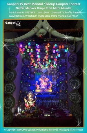 Mahavir Krupa Yuva Mitra Mandal Ganpati Decoration