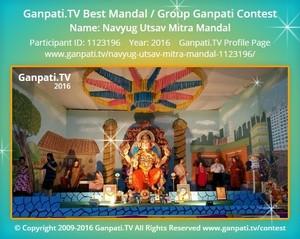 Navyug Utsav Mitra Mandal Ganpati Decoration