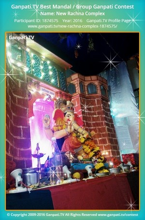 New Rachna Complex Ganpati Decoration