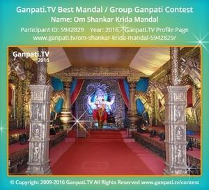 Om Shankar Krida Mandal Ganpati Decoration