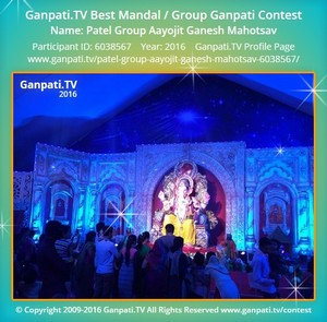 Patel Group Aayojit Ganesh Mahotsav Ganpati Decoration