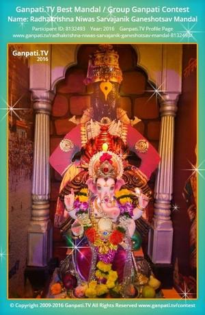 Radhakrishna Niwas Sarvajanik Ganeshotsav Mandal Ganpati Decoration