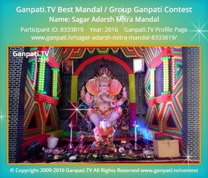 Sagar Adarsh Mitra Mandal Ganpati Decoration