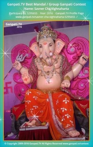 Savner Cha Vighnaharta Ganpati Decoration