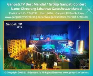 Shreerang Sahanivas Ganeshotsav Mandal Ganpati Decoration