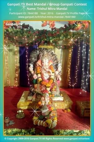 Trishul Mitra Mandal Ganpati Decoration