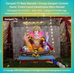 Triveni Laurel Ganeshotsav Mitra Mandal Ganpati Decoration