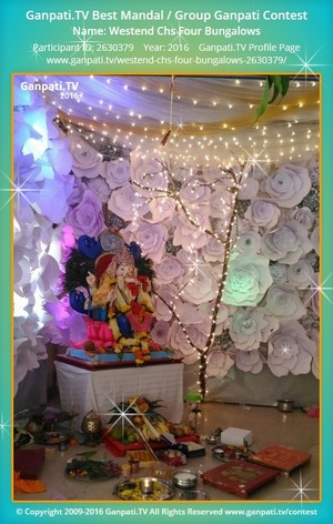 Westend Chs Four Bungalows Ganpati Decoration